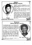 Little Rock Baptist Church: 1986 Golden Heritage Awards